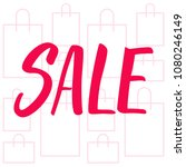 sale sign on a shopping bags... | Shutterstock .eps vector #1080246149