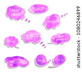 collection of different bubbles ... | Shutterstock . vector #1080246899