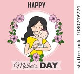 happy mothers day card. mother... | Shutterstock .eps vector #1080249224