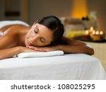 spa treatment | Shutterstock . vector #108025295