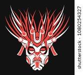 pagan mask on a dark background ... | Shutterstock .eps vector #1080254327