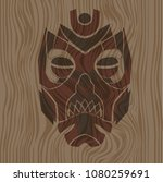 pagan mask burned on a tree.... | Shutterstock .eps vector #1080259691