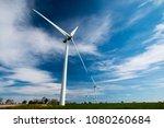 wind turbine in motion   Shutterstock . vector #1080260684