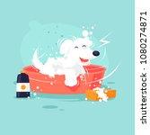 dog washing. flat design vector ... | Shutterstock .eps vector #1080274871
