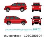 vector eps10   suv pickup truck ... | Shutterstock .eps vector #1080280904