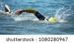 triathlon long distance...   Shutterstock . vector #1080280967