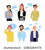 bundle of thoughtful male and... | Shutterstock .eps vector #1080284474
