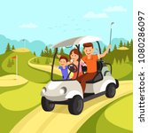 happy family with golf clubs... | Shutterstock .eps vector #1080286097