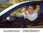 young impatient man is yelling... | Shutterstock . vector #1080286829