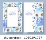 vector botanical banners with... | Shutterstock .eps vector #1080291737