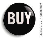 buy black shopping button icon... | Shutterstock . vector #1080300329