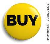buy yellow shopping button icon ... | Shutterstock . vector #1080301271
