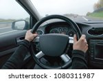 driving on the highway seen by... | Shutterstock . vector #1080311987
