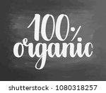 100 Percent Organic Chalkboard...
