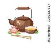teapot chenese japanese green... | Shutterstock .eps vector #1080337817