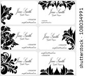 damask business card set.... | Shutterstock .eps vector #108034991