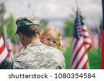 handsome american soldier in... | Shutterstock . vector #1080354584