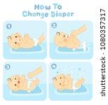 how to change diaper | Shutterstock .eps vector #1080357317