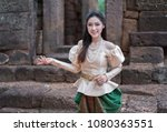 happy beautiful woman in thai... | Shutterstock . vector #1080363551