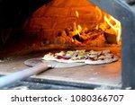 pizza brick oven | Shutterstock . vector #1080366707