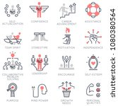 vector set of flat linear icons ... | Shutterstock .eps vector #1080380564