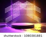 blank concert platform for... | Shutterstock . vector #1080381881