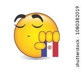 proud paraguayan emoji isolated ... | Shutterstock .eps vector #1080382019