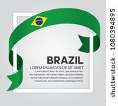 brazil flag background | Shutterstock .eps vector #1080394895