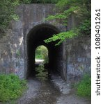 Screaming Tunnel Of Thorold