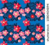 boho pattern. watercolor... | Shutterstock . vector #1080404894