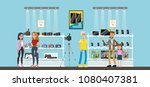 electronics center mall room... | Shutterstock .eps vector #1080407381