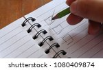 handwritten to do list plan in... | Shutterstock . vector #1080409874