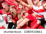 friends football supporter... | Shutterstock . vector #1080410861