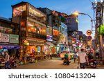 saigon  vietnam  dec 17 2017 ... | Shutterstock . vector #1080413204