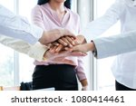group of business people ... | Shutterstock . vector #1080414461