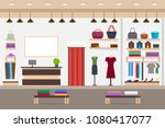 cartoon fashion shop interior... | Shutterstock .eps vector #1080417077