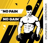 no pain no gain.  fitness... | Shutterstock .eps vector #1080424664