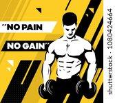 no pain no gain.  fitness... | Shutterstock .eps vector #1080424664