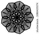 mandalas for coloring book.... | Shutterstock .eps vector #1080435374