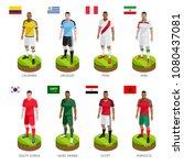 group soccer football player... | Shutterstock .eps vector #1080437081