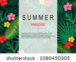 summer paradise background with ... | Shutterstock .eps vector #1080450305