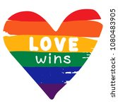 grunge rainbow heart with... | Shutterstock .eps vector #1080483905