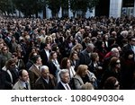 labor unions demonstrate during ... | Shutterstock . vector #1080490304