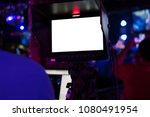 blank white screen of camera... | Shutterstock . vector #1080491954