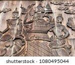 bangkok thai land 04 2018 wat...   Shutterstock . vector #1080495044
