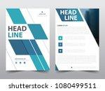 abstract geometric brochure...   Shutterstock .eps vector #1080499511