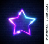 Abstract Star Neon Signage....