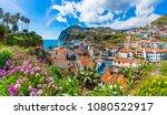 cityscape panorama of camara de ... | Shutterstock . vector #1080522917