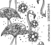 Seamless Pattern With Birds....