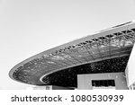 abu dhabi  united arab emirates ...   Shutterstock . vector #1080530939